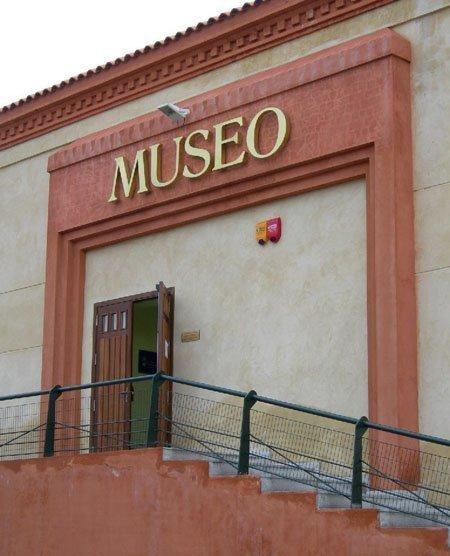 Fachada del Museo de Alcalá