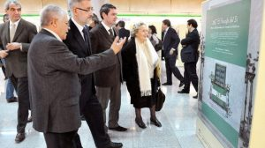 Presentación de la exposición '28 F, el Triunfo del Sí' en la estación del Metro de Puerta Jerez/S.A.