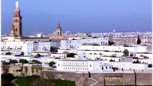San Juan contará con un nuevo espacio cultural para finales de año