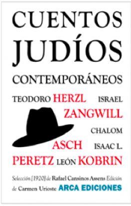 cuentos-judios-contemporaneos-tres-culturas