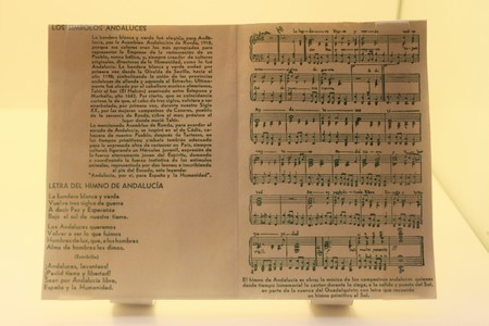 Partitura del Himno de Andalucía para piano publicado por la Junta Liberalista y difundido en 1933./Museo de la Autonomía de Andalucía
