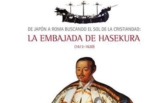 expo-hasekura-archivo-indias