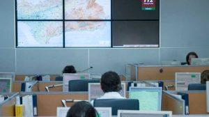 Sala de operaciones del 112 Andalucía
