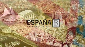 espana-se-escribe-con-b-2
