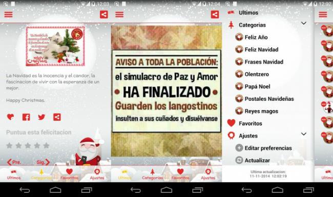 SMS-Navidad-2016