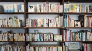 librerias-dia-libros
