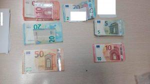 El dinero entregado por la mujer /@Ayto. Mairena aljarafe